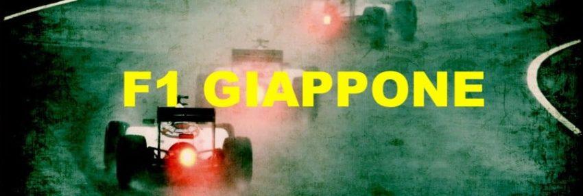 Il tifone Hagibis cambia il programma del GP di Giappone.